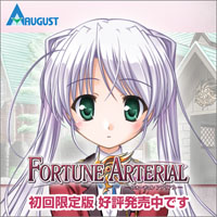 『FORTUNE ARTERIAL』は2008年1月25日に発売です    </p>        <p style=
